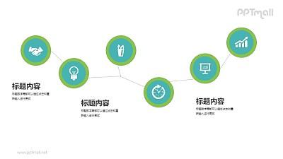 6阶段步骤折线图PPT素材下载