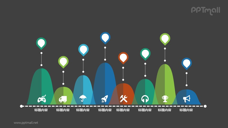 个性创意的圆弧形的柱状图PPT数据图示素材下载