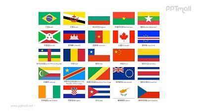 世界各国国旗/国家按字母B-C排序的国旗PPT图片素材集合下载