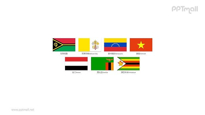 ZimbabwePPT模板下载