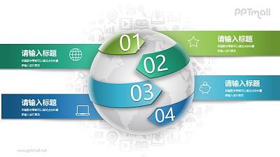 带数字的立体3D小球目录PPT素材下载