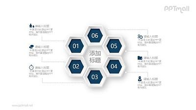 漂亮的6部分目录/项目要点列表PPT素材图示下载