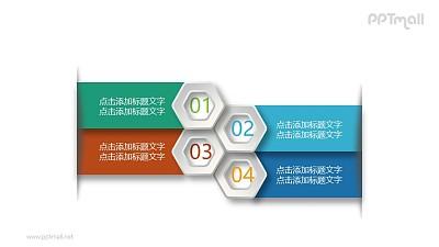 数字按钮PPT目录图示下载