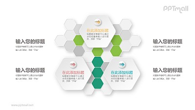 六边形组成的蜂窝图案PPT模板图示下载