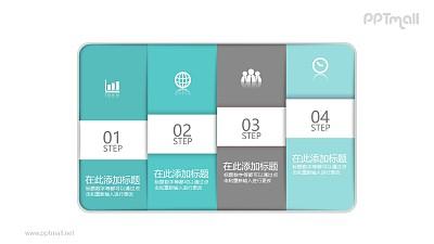 四个并列的绿色立体标签PPT模板图示下载
