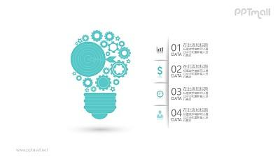 绿色齿轮组成的灯泡四部分文本说明PPT模板图示下载