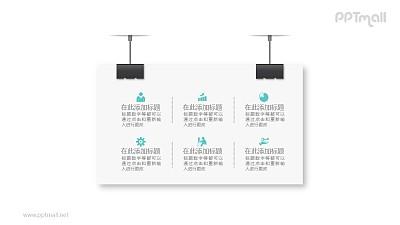 悬挂的广告牌6部分文本框PPT模板图示下载