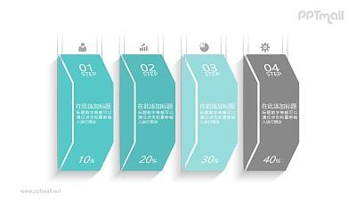 四个绿色的立体折纸并列关系PPT模板图示下载