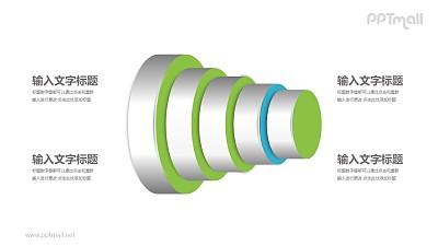 金属色5个横向叠放的圆柱体PPT模板图示下载