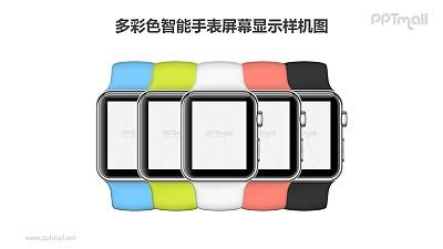 5个苹果手表屏幕样机图PPT样机素材下载