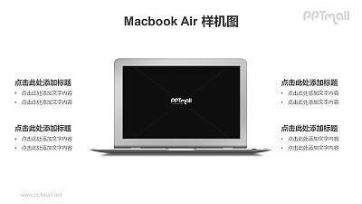 MacBook Air苹果电脑设备PPT样机素材下载
