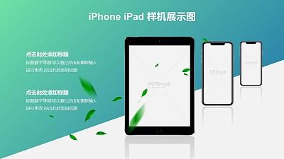 ipad和iphone斜向立体展示/绿色背景样机PPT素材模板下载