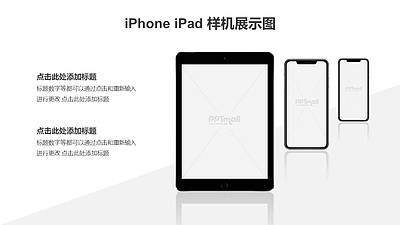 ipad和iphone斜向立体展示样机PPT素材模板下载