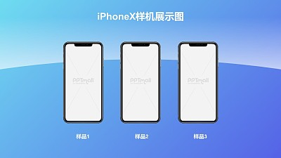3台iPhonex横向展示样机/紫色背景PPT素材模板下载