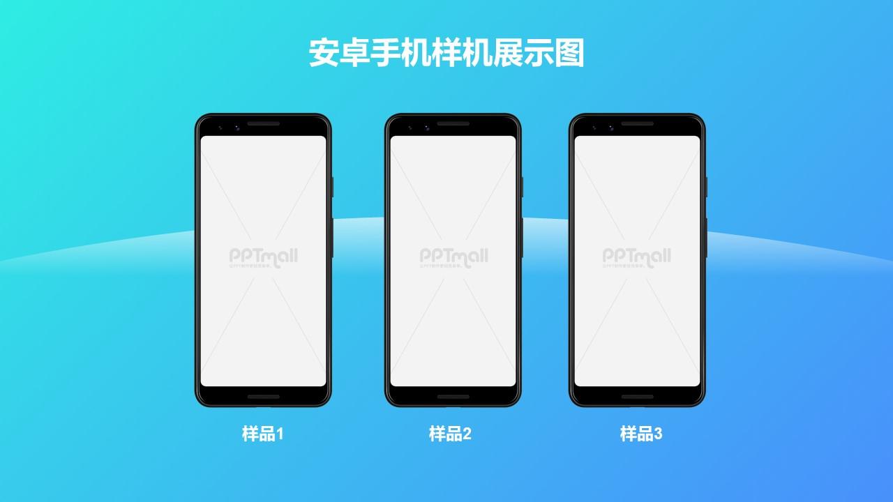 3台安卓手机横向展示样机/蓝色背景PPT素材模板下载