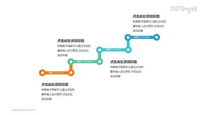 4个彩色的折线组成的台阶递进关系PPT模板