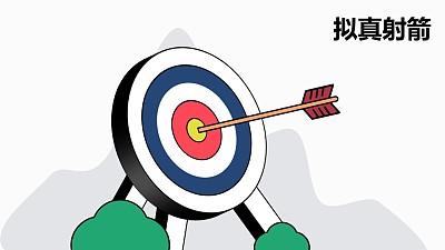 向左飞箭一击中靶PPT动画模板素材下载
