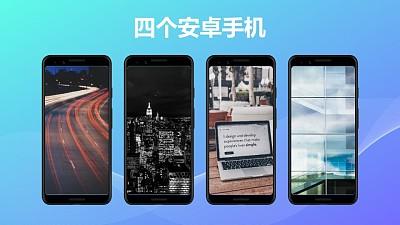 4个安卓手机并列关系PPT动画模板素材下载