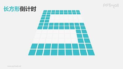 倒计时3D视觉效果PPT动画模板素材下载