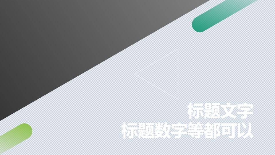 全图型搭配色块创意PPT版式模板素材下载